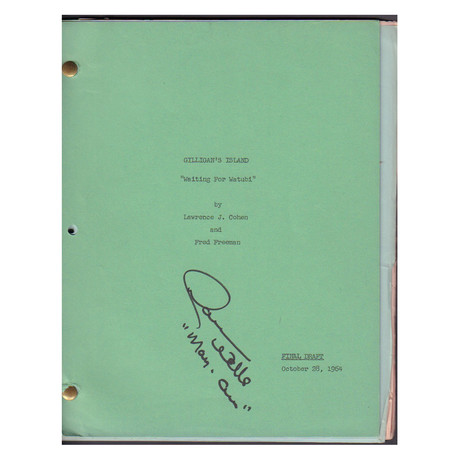 Gilligan's Island // Set-Used Script // Dawn Wells