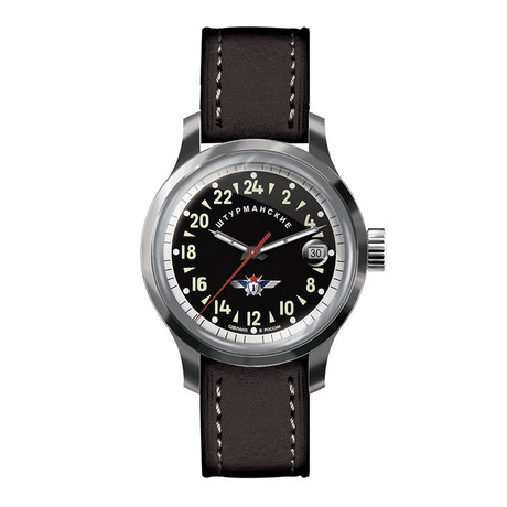 Sturmanskie Open Space Collection Automatic // 2431/1767937