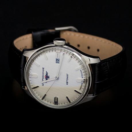 Sturmanskie Gagarin Vintage Classic Automatic // 9015-1271574