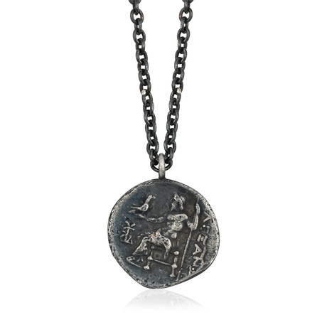 Ancient Coin Necklace (60 cm // 24 in)