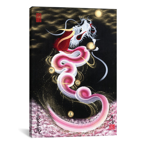 "Cherry Blossom Rising Dragon To The Moon // One-Stroke Dragon (18""W x 26""H x 0.75""D)"