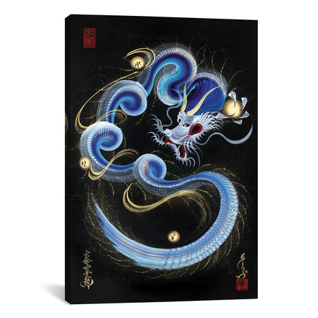 "Guardian Blue Dragon (18""W x 26""H x 0.75""D)"