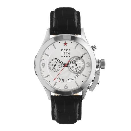 CCCP Shchuka GMT Quartz // CP-7011-05