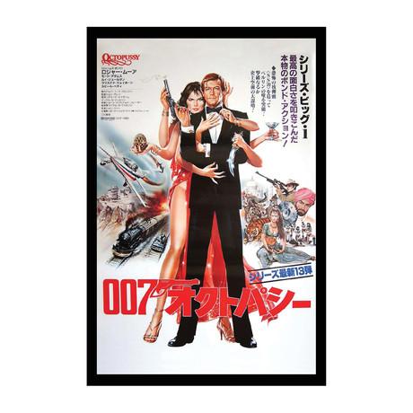 007 // Octopussy