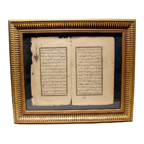 Framed Illuminated Koran Leaf // Ottoman 1277 A.H.