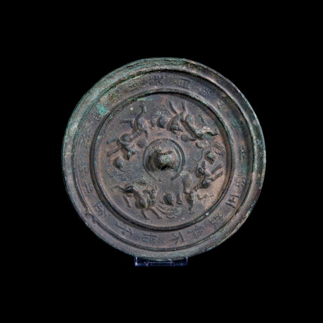 Bronze Mirror // Tang Dynasty, China // 618-907 CE