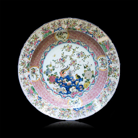 Chinese Charger // Qing Dynasty Style, China