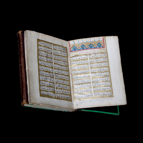 Religious Hand Written Manuscript // Turkey 17th Century