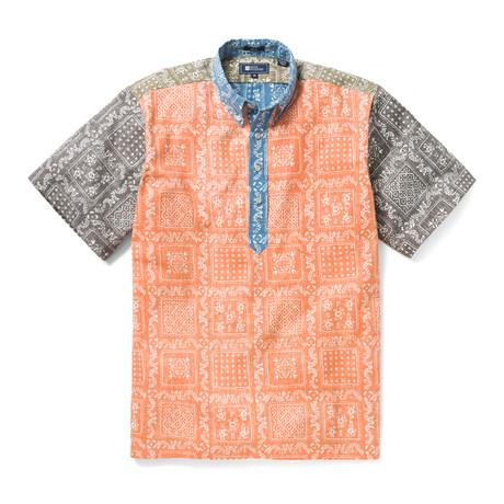 Orig Lahaina Short Sleeve Button-Up // Coriander (XS)