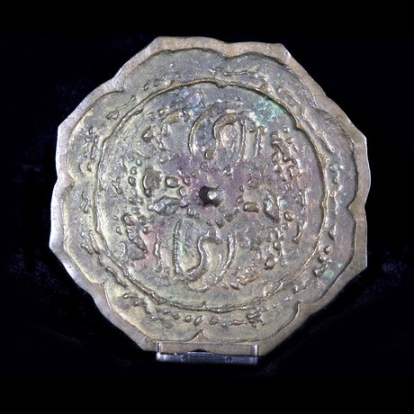 Octofoil Bronze Mirror // Tang Dynasty, China Ca. 618-907 CE