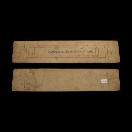 Hand-Written Sutra Manuscript // Tibet Ca. 19th Century CE // 2
