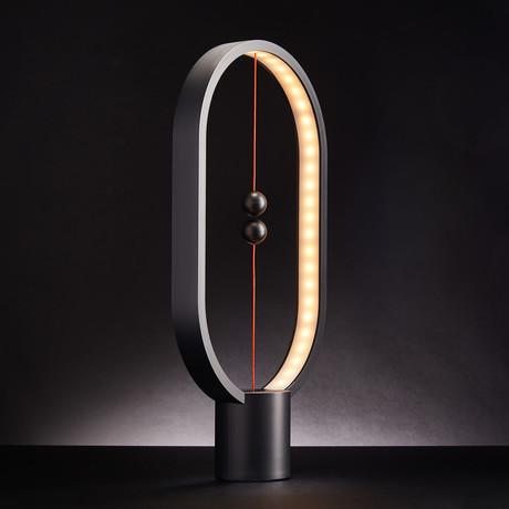 Heng Balance Lamp // Black