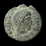Ancient Roman Bronze Coin // Constantinian Dynasty // Random