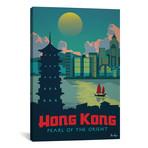 """Hong Kong (18""""W x 26""""H x 0.75""""D)"""