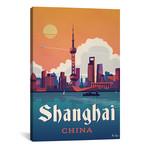 """Shanghai (18""""W x 26""""H x 0.75""""D)"""