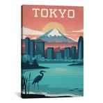"""Tokyo (18""""W x 26""""H x 0.75""""D)"""