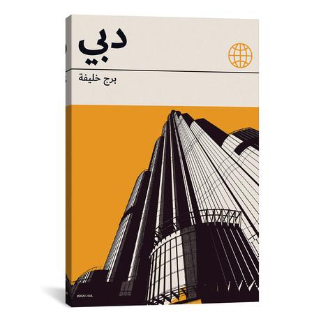 """Dubai // Reign & Hail (26""""W x 40""""H x 1.5""""D)"""