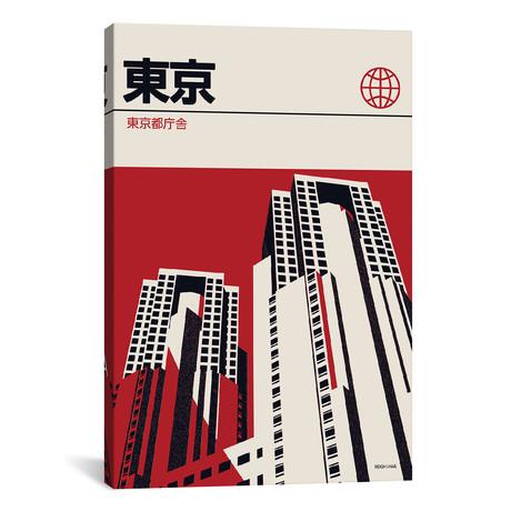 "Tokyo // Reign & Hail (12""W x 18""H x 0.75""D)"