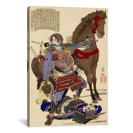 "Samurai & Horse // Unknown Artist (18""W x 26""H x 0.75""D)"