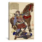"Samurai & Horse // Unknown Artist (12""W x 18""H x 0.75""D)"