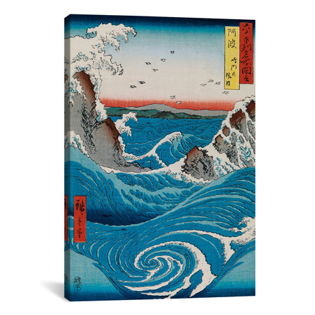 "The Crashing Waves // Utagawa Hiroshige (12""W x 18""H x 0.75""D)"