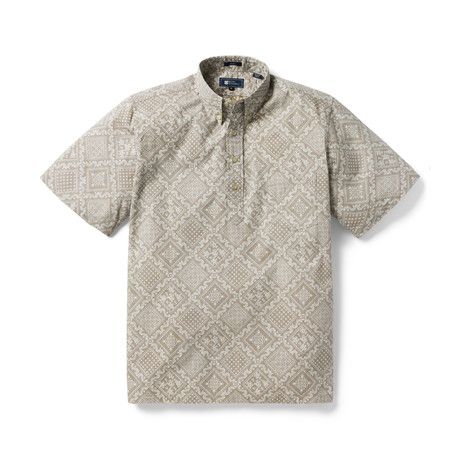 Diagonal Orig Lahaina Short Sleeve Button-Up // Coriander (XS)