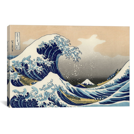 "The Great Wave at Kanagawa, 1829 // Katsushika Hokusai (40""W x 26""H x 1.5""D)"