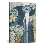 """Amida Waterfall on the Kiso Highway, from the series 'A Journey to the Waterfalls of all the Provinces'  // Katsushika Hokusai (12""""W x 18""""H x 0.75""""D)"""
