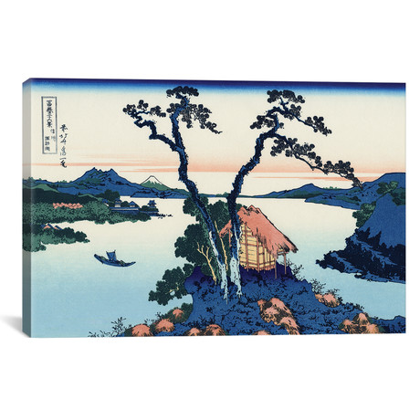"Lake Suwa In The Shinano Province, C.1830 (18""W x 12""H x 0.75""D)"