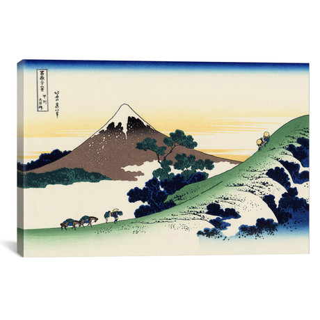"""Inume Pass In The Kai Province (18""""W x 12""""H x 0.75""""D)"""