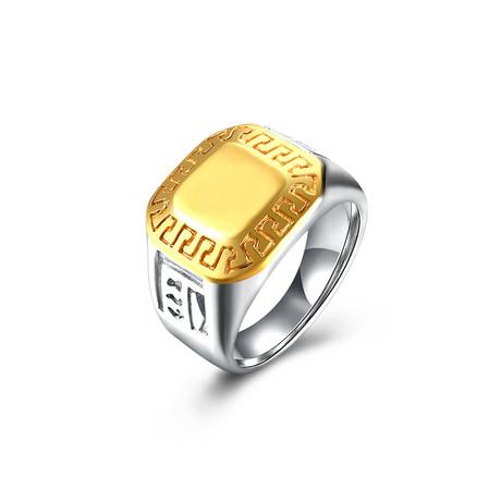 Stainless Steel Scandinavian Ingrain Statement Ring (7)
