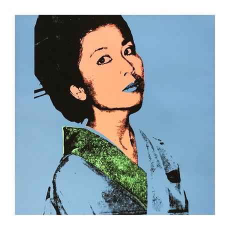 Andy Warhol // Kimiko II.237 // 1981