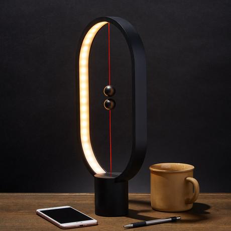 Heng Balance Lamp // Ellipse // Black
