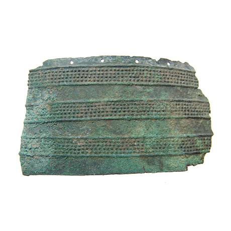 Bronze Belt Fragment // Urartu, Ancient Armenia, c. 860-612 BC