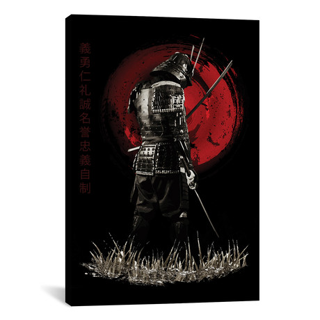 "Bushido Samurai Back Turned (12""W x 18""H x 0.75""D)"