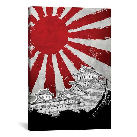 "Japanese Palace And Sun // Cornel Vlad (12""W x 18""H x 0.75""D)"