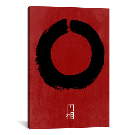 "Enso In Japan // The Usual Designers (12""W x 18""H x 0.75""D)"