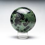 Polished Natural Kambaba Jasper Sphere + Acrylic Stand