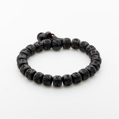 Jean Claude Jewelry // Water, Air + Land Bracelet // Brown