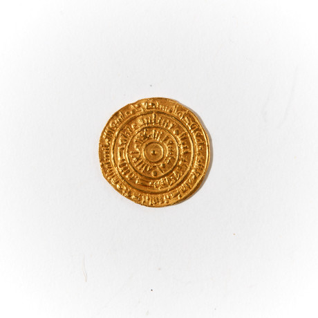 Ancient Islamic, Fatimid Gold Dinar // Misr Mint (Egypt)