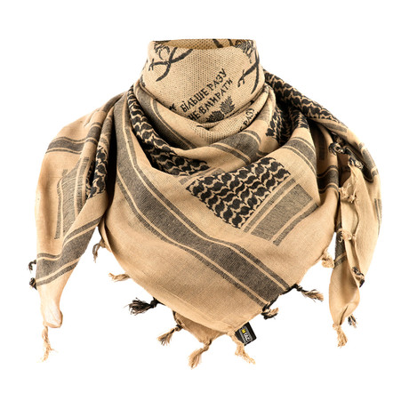 Phillip Scarf // Coyote + Black