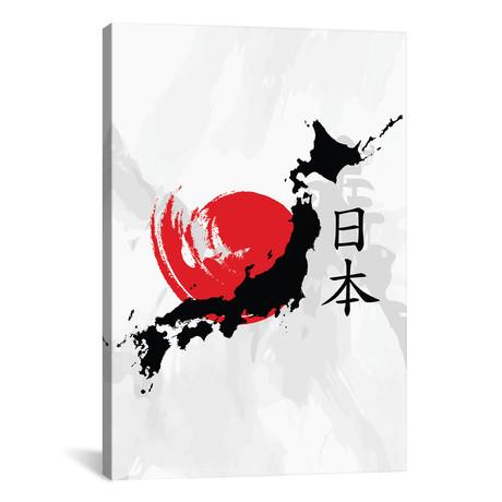 """Japan (12""""W x 18""""H x 0.75""""D)"""