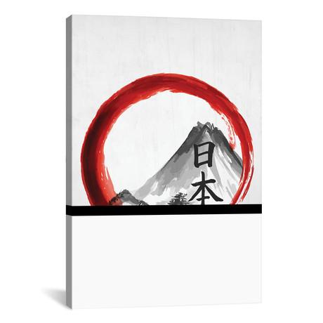 """Mount Fuji // Cornel Vlad (12""""W x 18""""H x 0.75""""D)"""
