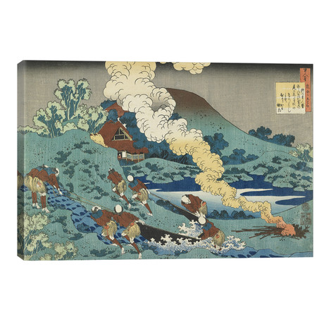 "Kakinomoto No Hitomaro, 1835-36 (18""W x 12""H x 0.75""D)"