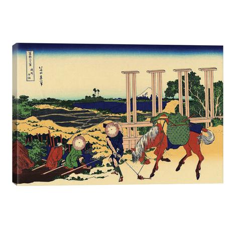 """Senju In The Musachi Province, C.1830 (18""""W x 12""""H x 0.75""""D)"""