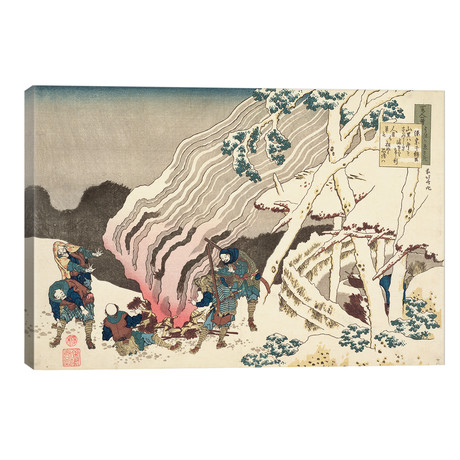 """Minamoto No Muneyuki Ason, From The Series '100 Poems By 100 Poets Explained By A Nurse', C.1835 (18""""W x 12""""H x 0.75""""D)"""