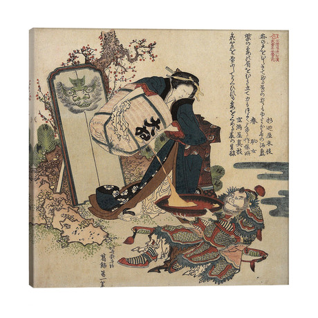 """Woman Pouring Liquid From A Cask Into A Large Cup Held By A Warrior, C.1820-21 (12""""W x 12""""H x 0.75""""D)"""