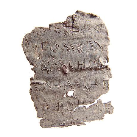 Graeco-Roman Curse Plaque // C. 2Nd Century Bc. - 2Nd Century Ad