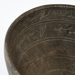 Islamic Stone Calligraphic Bowl // 16th - 18th Century AD