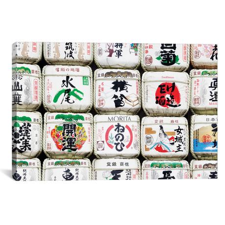 "Japanese Sake III // Philippe Hugonnard (18""W x 12""H x 0.75""D)"